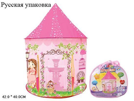 """ПАЛАТКА 889-125B """"ЯГОДКА"""""""