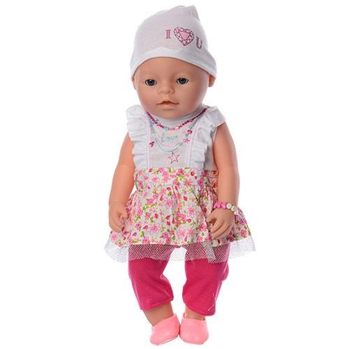 ПУПС КУКЛА BABY BORN 8020-459