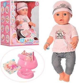 Пупс кукла Baby Born 1899Y-S-UA Диво Маля