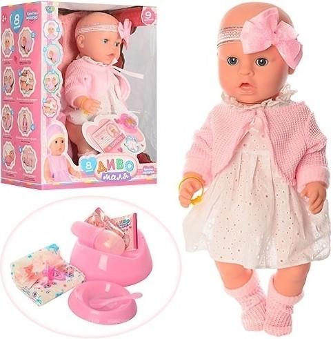 Кукла Пупс Baby Born YL1899K-S-UA Диво Маля