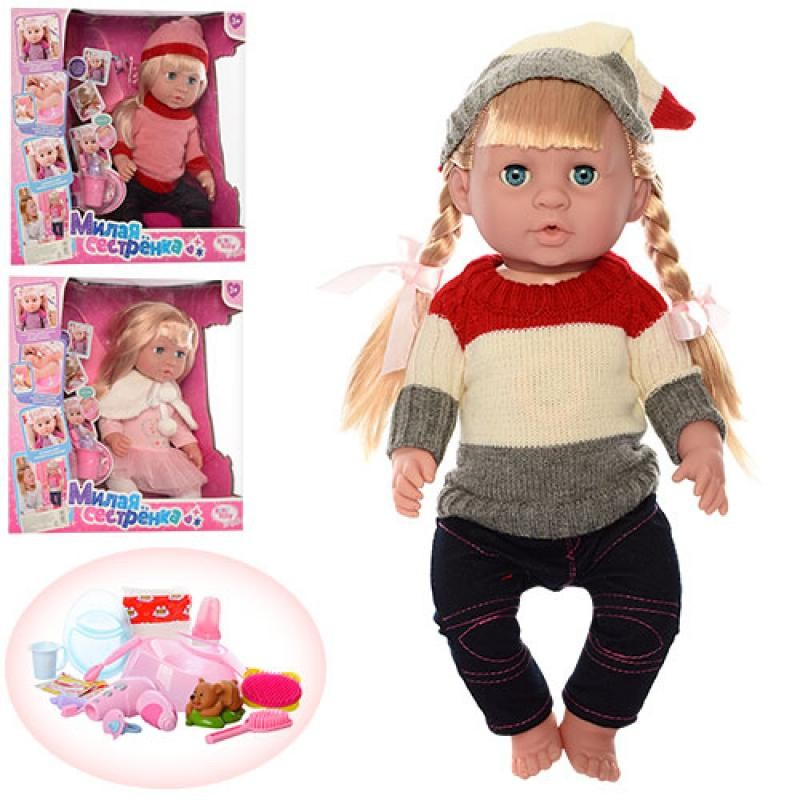 Кукла R317003-21-A15-A27 42см, МИЛАЯ СЕСТРЁНКА