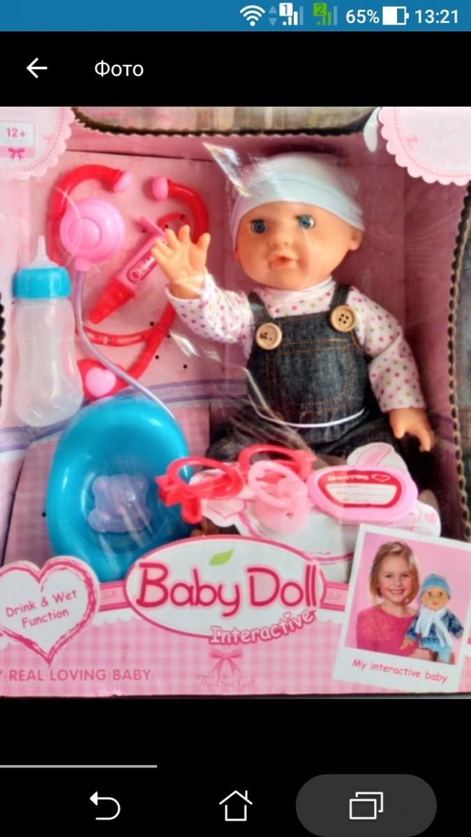 Пупс кукла Baby Born YL1708C c набором доктора