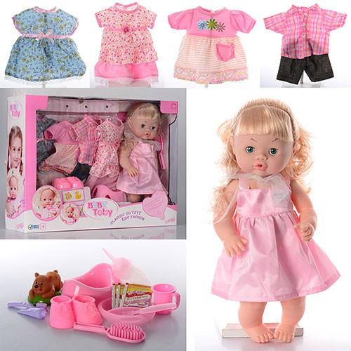 Кукла пупс 30800-14C с нарядами