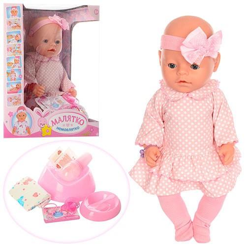 Кукла Пупс Baby Born BL020I