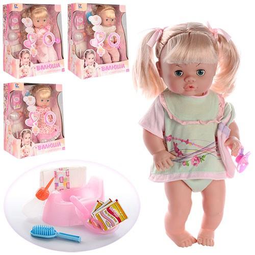 Кукла пупс Валюша 30905A-A10-A9-C3