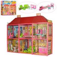 Игрушечный домик для кукол 6983