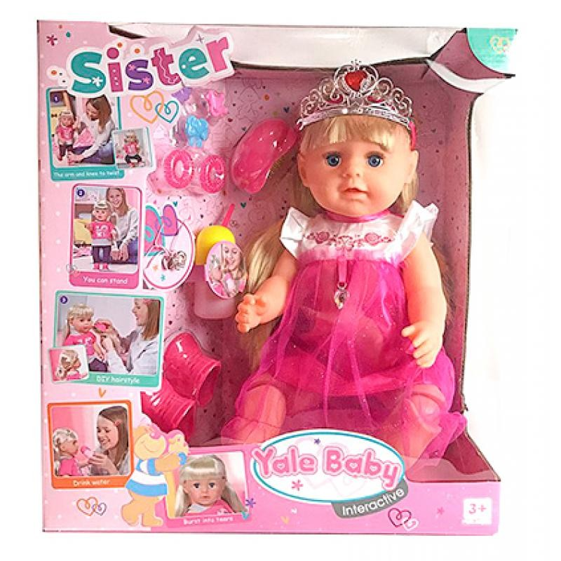 Кукла BLS003Q