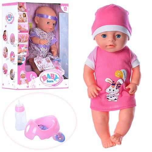 Кукла пупс Baby Born YL1710F