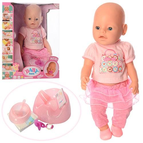 """Пупс """"Baby Born"""" (Бэби берн)  8020-457-S-RU"""