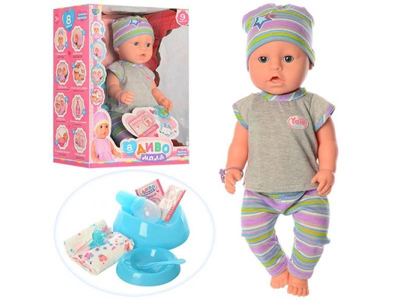 Пупс YL1898C-S-UA Baby Born
