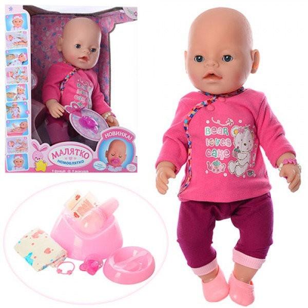 Кукла Пупс Baby born 8020-489-S-UA
