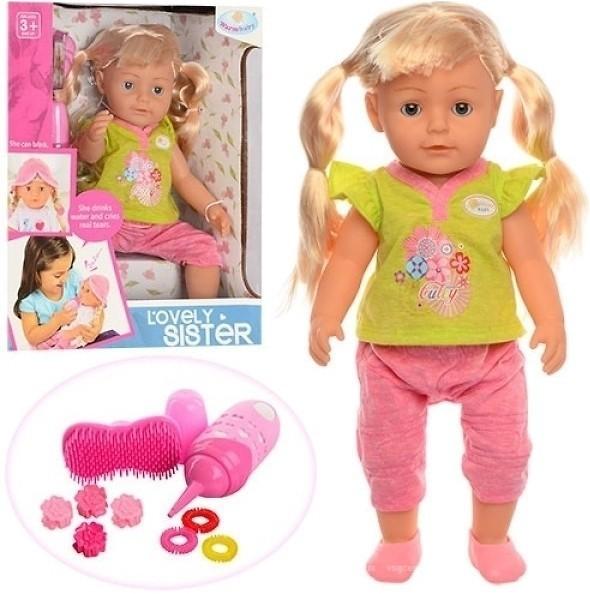 Кукла Милая Сестрёнка  WZJ016-2