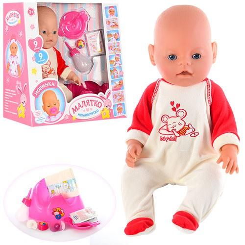 Пупс Baby Born M 0240