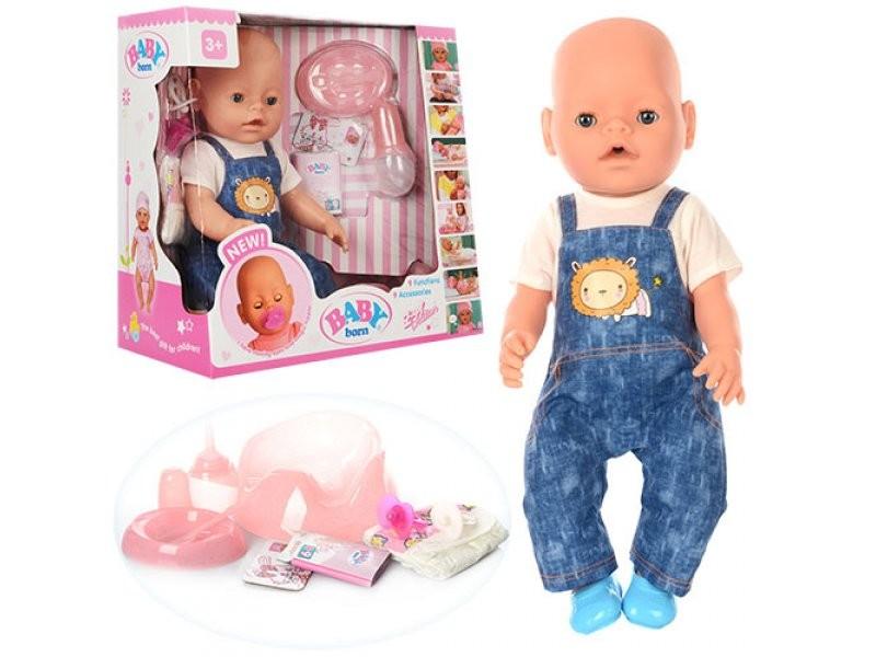 Пупс Baby born 8009-432-S
