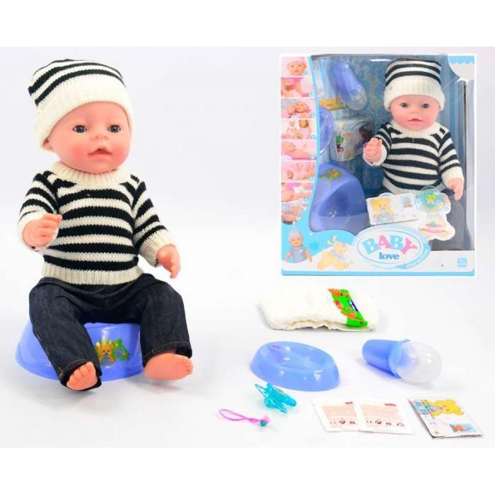 Кукла пупс BABY BORN BL013-C-S-UA
