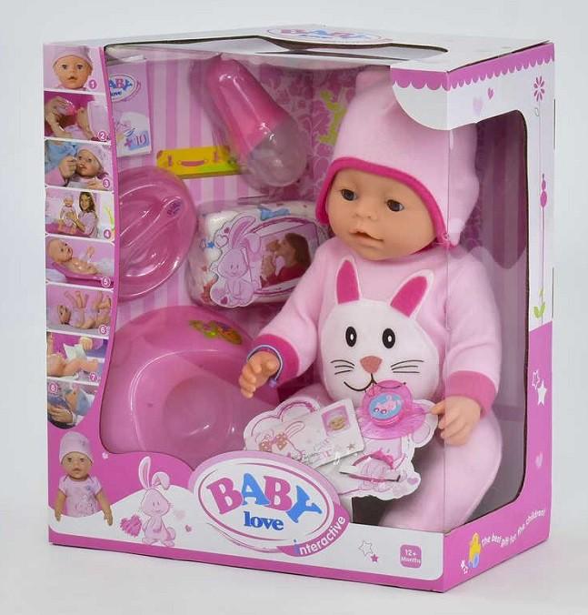 Пупс BL023H-S-UA Baby Born