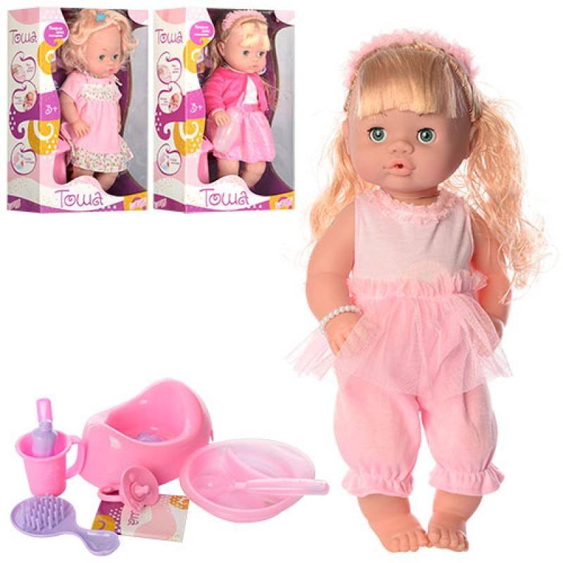 Кукла Тоша R31000A5-A10-B4