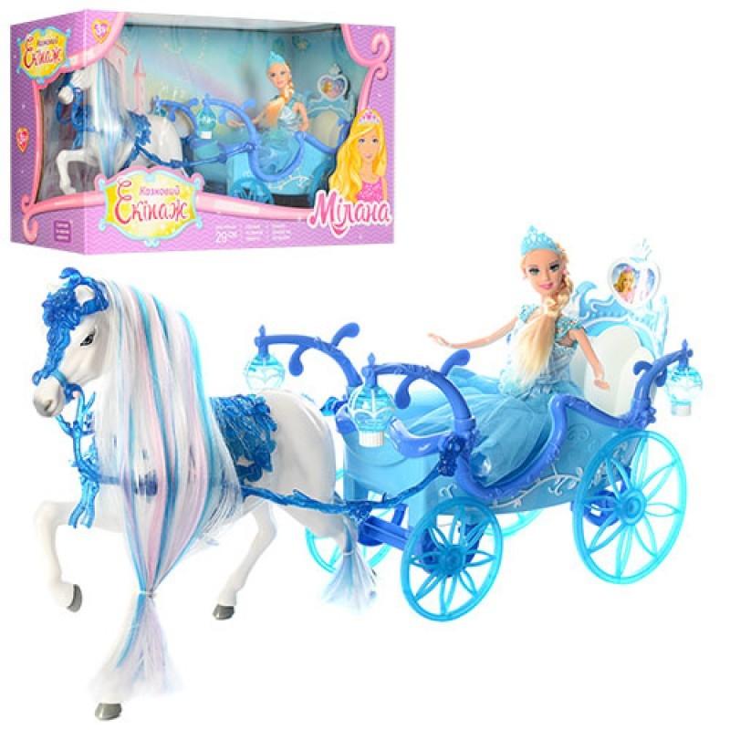 Подарочный набор Кукла с каретой и лошадью 225А