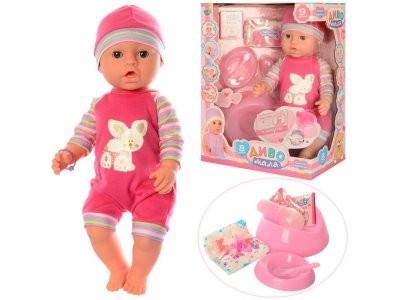 Кукла пупс  BABY BORN BL023I-DM-S-UA  43см,