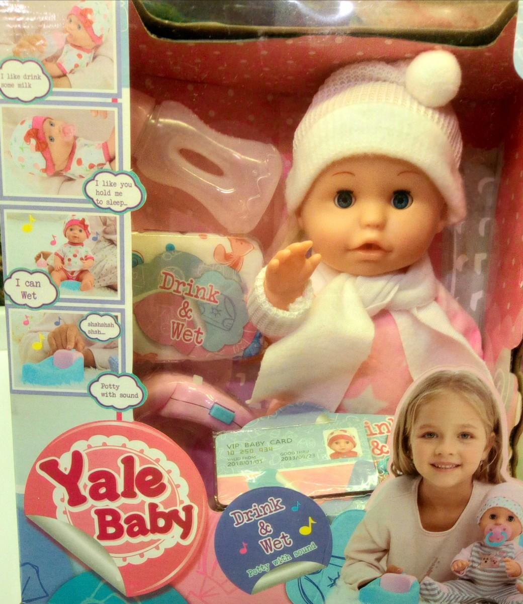 Пупс кукла Baby born c муз.горшочком