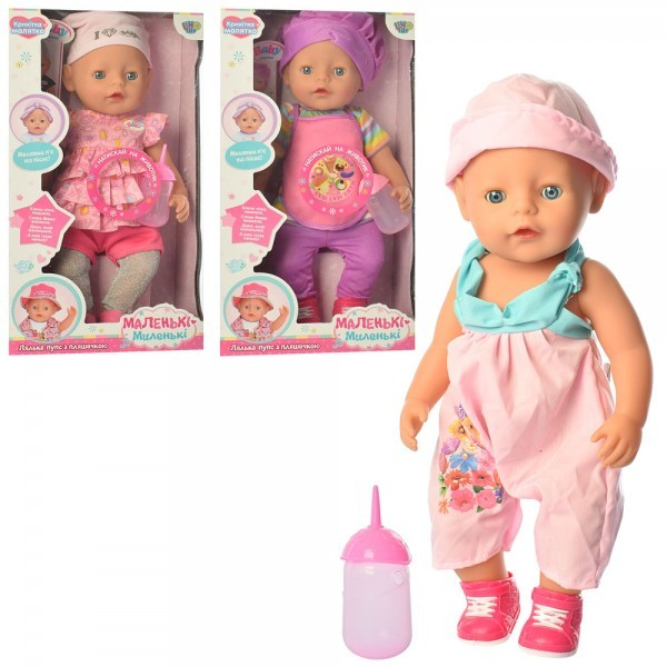Пупс Кукла Baby Born 912-E-F-G-DP