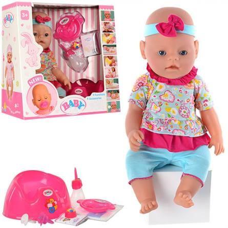 ПУПС 8001-8 BABY BORN