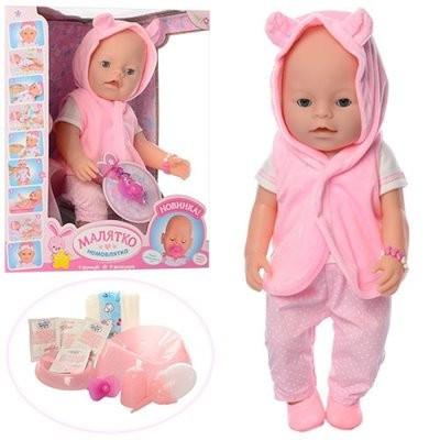 ПУПС Кукла  8020-458 Baby Born