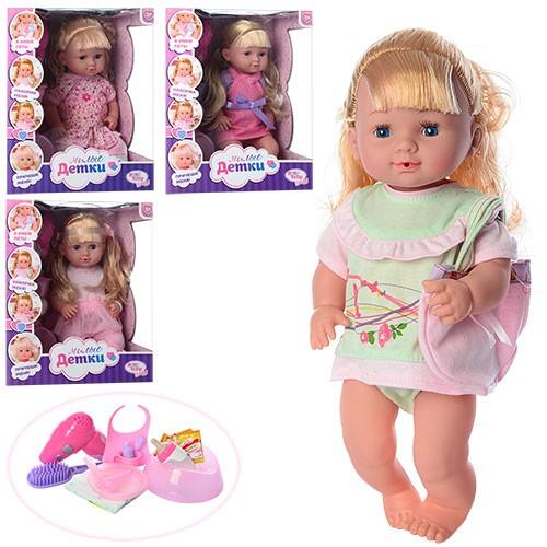 Кукла Baby Born Милые Детки  R317008B6-20-D-E4