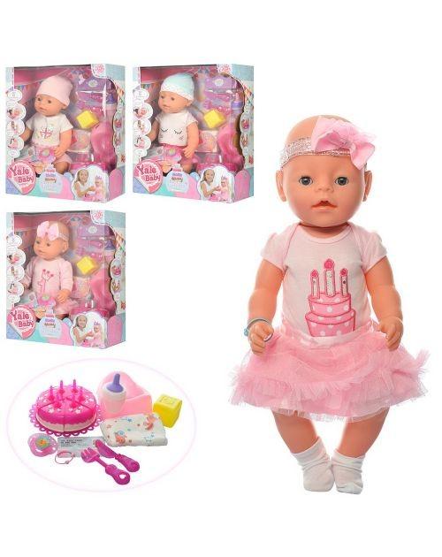 Пупс кукла Baby Born BL025OTUY