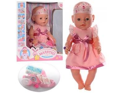 Пупс Кукла  Baby Born BL018B-S-UA