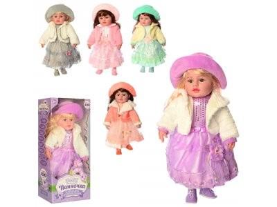 Кукла Панночка М 3863 обучающая , 50 см, 100 фраз