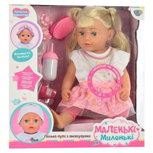 Кукла Старшая сестренка Limo Toy 915-G