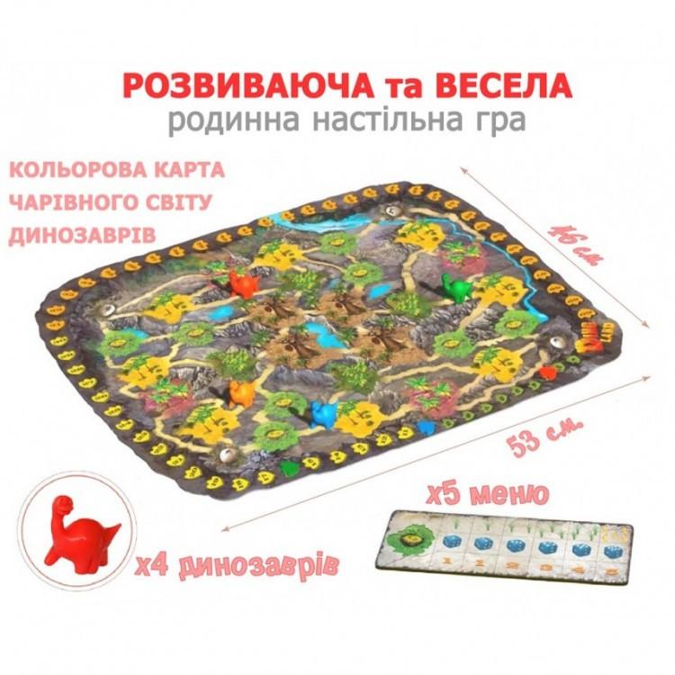 НАСТОЛЬНАЯ ИГРА ДИНО ЛЕНД 800224 НА НЕСКОЛЬКО ИГРОКОВ