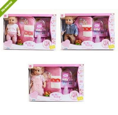 Пупс кукла BABY BORN 30806-4-7-2B звук, рюкзак, аксессуары