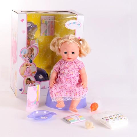 Кукла пупс Валюша 830568 Уценка