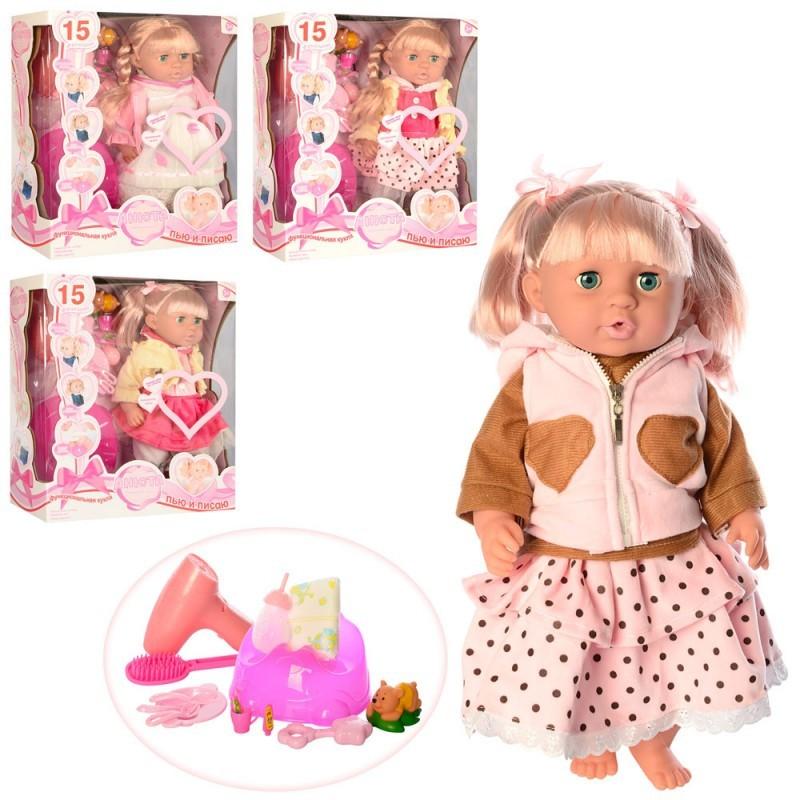 Кукла пупс АНЮТА старшая сестричка БЭБИ БОРН MZT9221