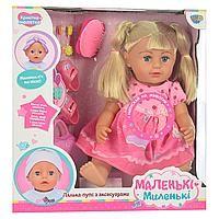 Кукла пупс Baby Born Старшая сестрёнка Limo Toy 915-B