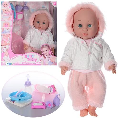 Кукла пупс Baby Born Baby Toby 30719-7 15 функций