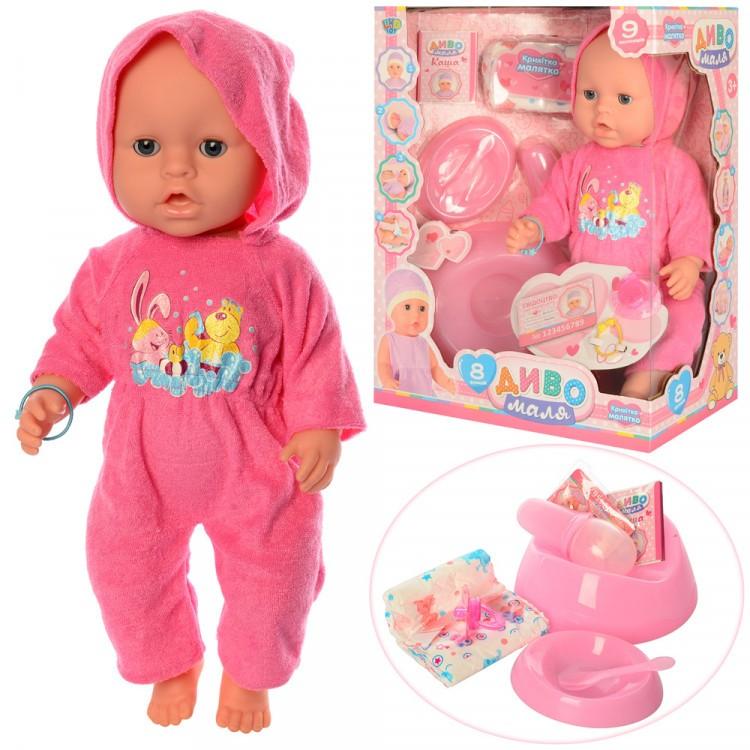 ПУПС Baby Born BL023E-DM-S-UA