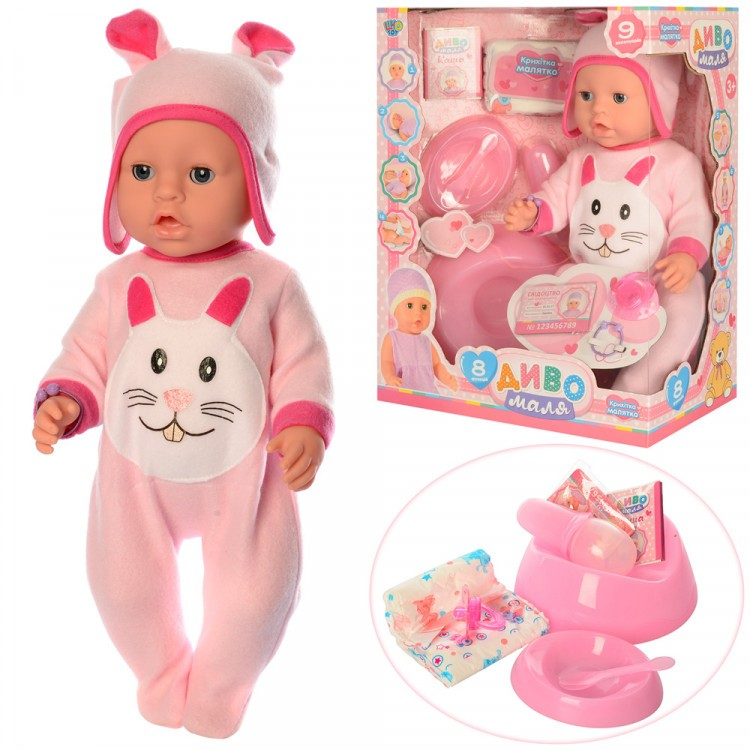 ПУПС  Baby born BL023H-DM-S-UA
