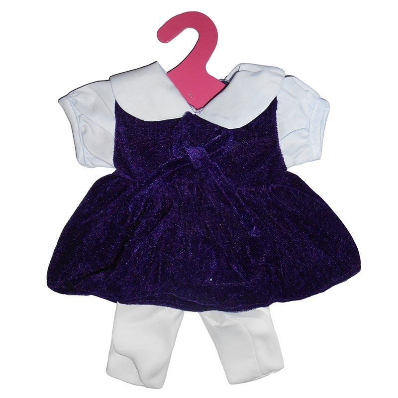 """Одежда для """"Baby Born"""" WEI-GCM5-2 ,"""