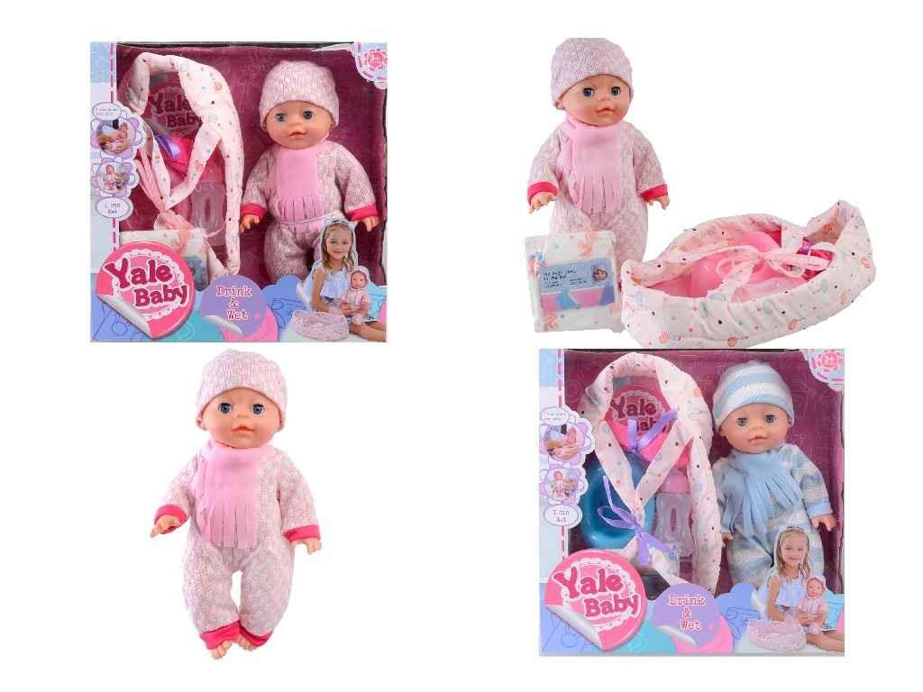КУКЛА-ПУПС  Baby Born 35 СМ c переноской YL1821A