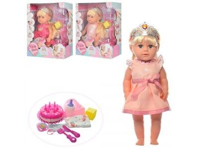 Кукла BLS005ABC  44см