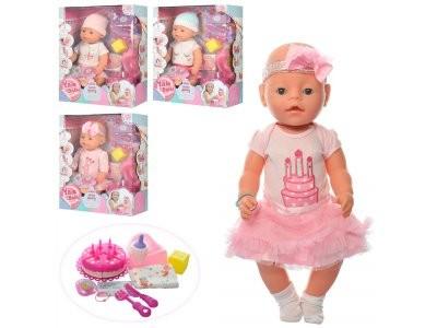 Пупс BL025OTUY кукла 42см