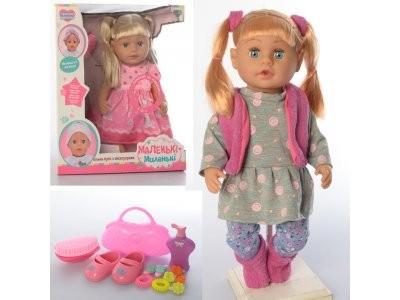 Кукла 915B/QM