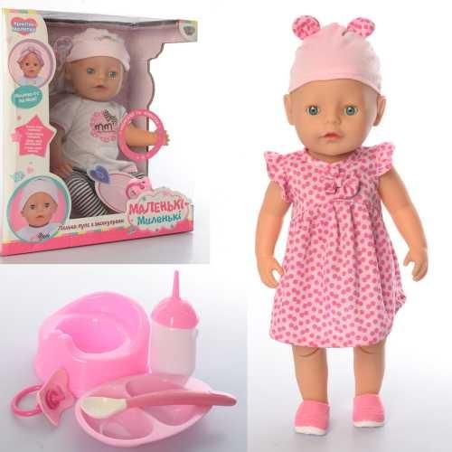 Пупс кукла Маленькi-Миленькi аналог Baby Born 916KC/QM
