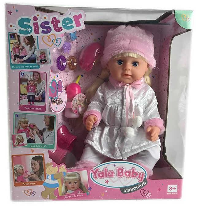 Кукла функциональная Сестричка BLS 007 Н) с аксессуарами,