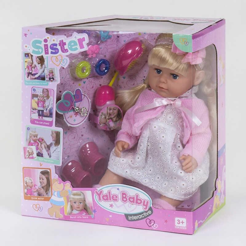 Кукла функциональная Сестричка BLS 003 К с аксессуарами,