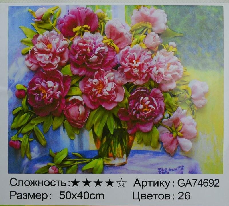"""Картина из страз-3D """"Букет пионов"""" алмазная вышивка 40*50 см"""