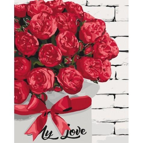 КартинА  по номерам КНО3070  Сюрприз для любимой